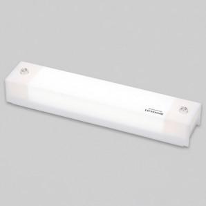 욕실등 LED네이밍 투톤(밀크,스노우)